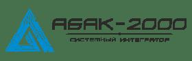 АБАК — 2000